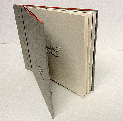 Book of Lists, Kitab al Fihrist, 2015, Edition 7 plus one A/P -Cover: Grey Korean paper with orange edges, 20 x 24 cm