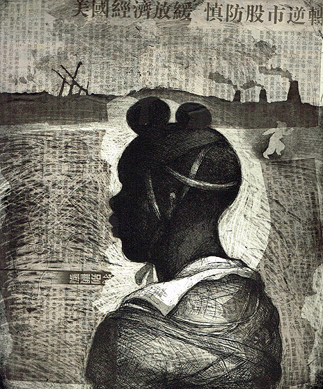 Child soldier 1 , 2013, 30 x 25 cm, etching/aquatint/ chine-collé, Chinese newsprint, V.E. 30