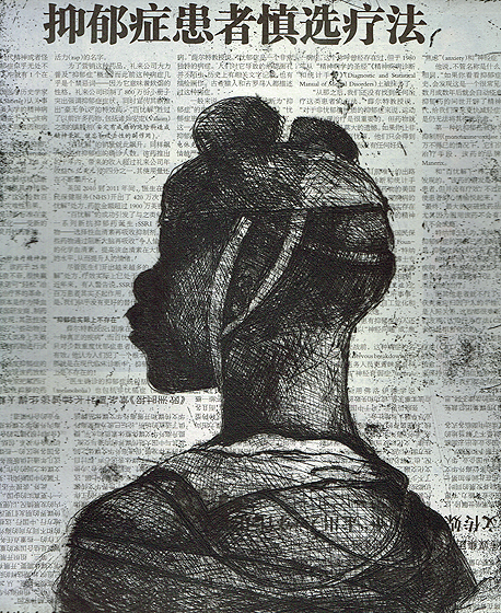 Child soldier 2 , 2013, 30 x 25 cm, etching / chine-collé, Chinese newsprint, V.E. 30