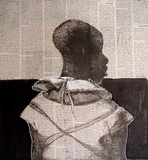 White collar black man , 2014, 40 x 40 cm, chine-collé, Arabic newsprint/ ink, crayon V.E. 30